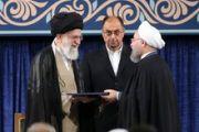 بیانات در مراسم اعطای حکم تنفیذ ریاست جمهوری به حجّتالاسلام حسن روحانی